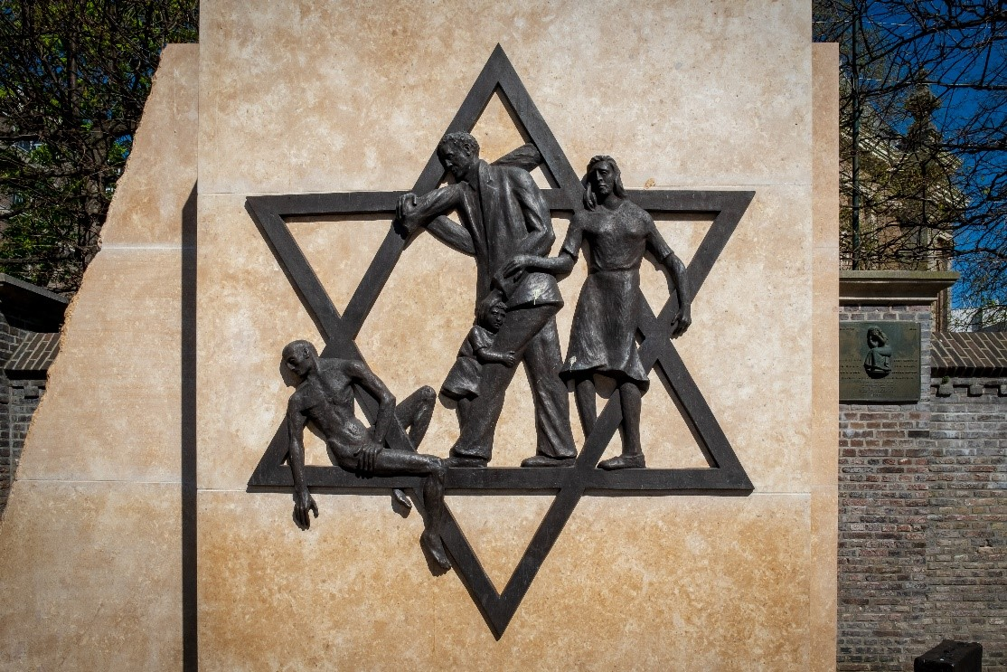 Detail of the Jewish Monument
